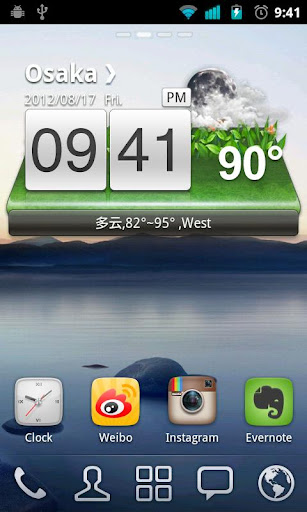 palmary weather premium apk cracked|Palmary Weather Premium