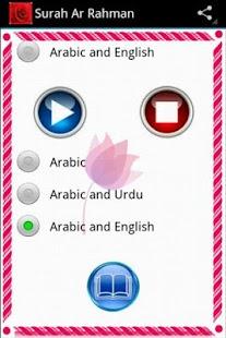 Surah Ar Rahman with mp3 - screenshot thumbnail