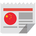 China News | Newspapers icon