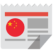 China News | Newspapers