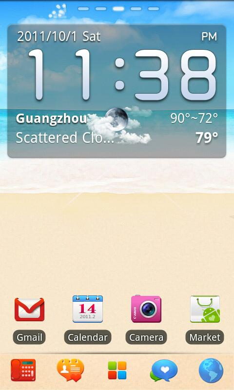 Summer Go Launcher EX Theme - screenshot