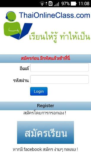 ThaiOnlineClass