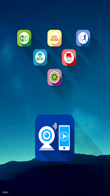 ipcamlive p2p - screenshot