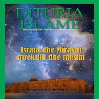 免費教育App|Dituria Islame Nr 286|阿達玩APP