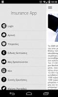 Screenshot of INSURE-M