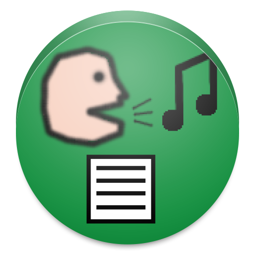 A Cappella Set List Android APK Download Free By Harold Zable