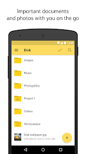 Yandex.Disk - screenshot thumbnail