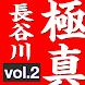 KYOKUSHIN KARATE TO WIN 02