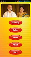 Screenshot of Ammabhaghavan