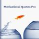 Motivational Quotes Pro
