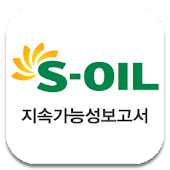 S-OIL SustainabilityReport2012