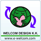 MobileWedge for Android icon