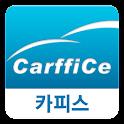 카피스 구버전-중고차딜러들의차량관리앱 icon