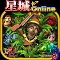 星城Online-野蠻叢林 icon