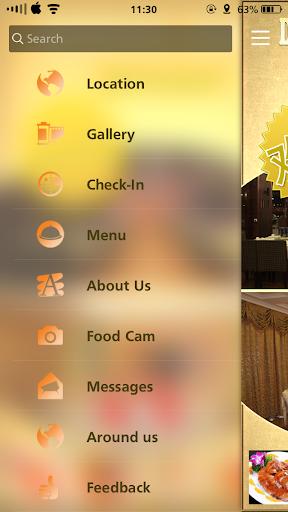 【免費商業App】东煌 Donghuang Restaurant-APP點子