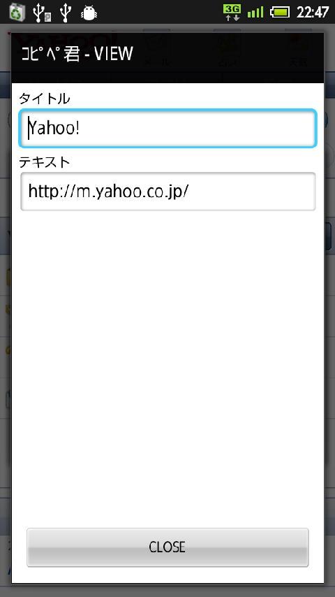 Copipekun- screenshot