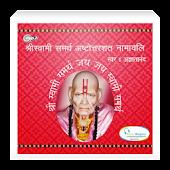 Swami Samarth 108 Namavali