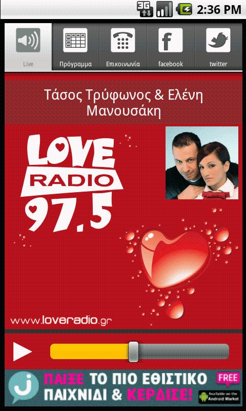 Love Radio - screenshot