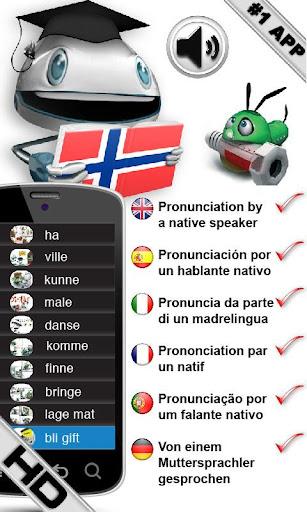 ノルウェー語の動詞を学ぶ HD LearnBots