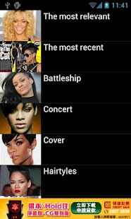 Rihanna Gallery - screenshot thumbnail
