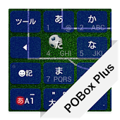 POBox Plusキセカエ Football Blue