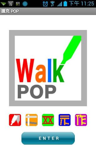 Walk POP