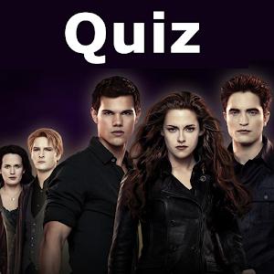 لعبة quiz