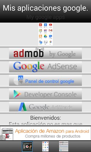 我的谷歌應用程序