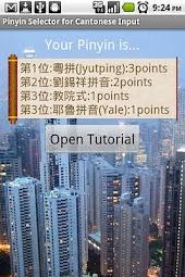 Cantonese Pinyin Selector