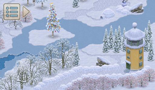Inner Garden: Winter Garden
