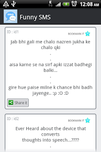 Hindi Funny Jokes - SMS - screenshot thumbnail