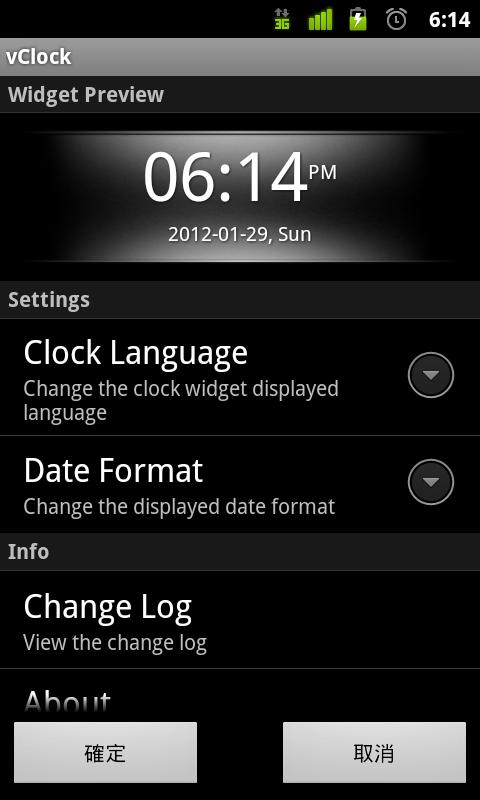 vClock - screenshot