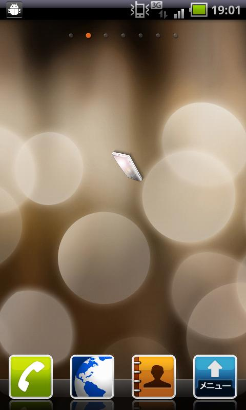 XPERIA FlashLight - screenshot