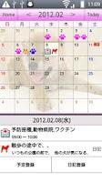 Screenshot of Puppy calendar Free