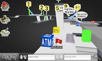 Screenshot of 3D지하철-서울