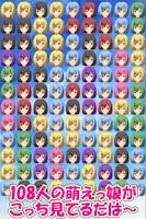 Screenshot of 萌えがめ!あまちのちゃん 美少女パズル