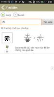 Screenshot of Học Kanji cho người Việt