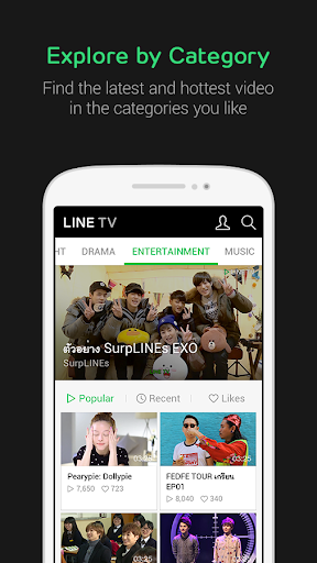 LINE TV  screenshots 2