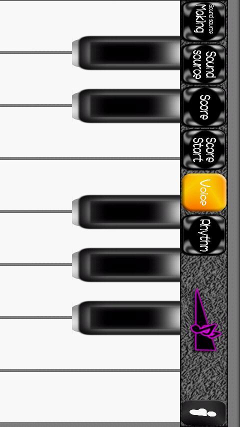 VoiceMusic- screenshot