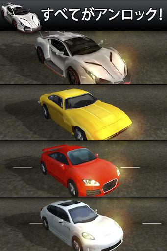 玩模擬App|トップスピードランナーフリー - エンドレスファストカー免費|APP試玩
