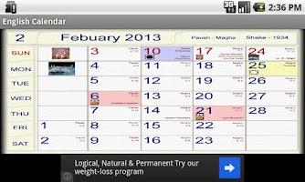 Screenshot of Hindu Calendar English