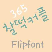 365PastelCouples™ Flipfont