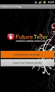 Chinese Astrology - screenshot thumbnail