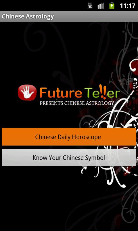 Chinese Astrology- screenshot