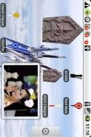 Screenshot of Amulet Khunpan Coyote