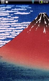 Ukiyo-e Hokusai+ SlideShow LWP