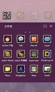 Forever Love_GO Launcher Theme - screenshot thumbnail