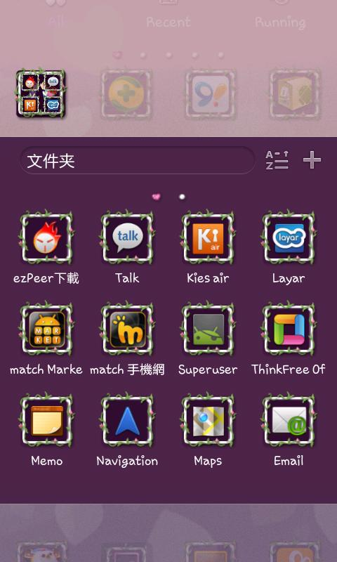 Forever Love_GO Launcher Theme - screenshot