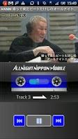 Screenshot of 帰って来たビートたけしのオールナイトニッポン