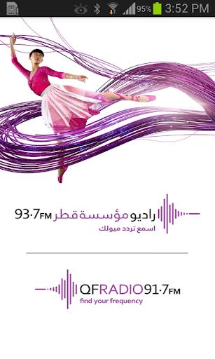 QFRadio